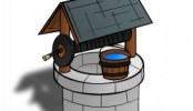 Il contenitore dell'acqua