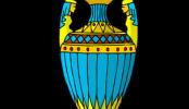 Il vaso antico