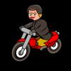 La moto sportiva
